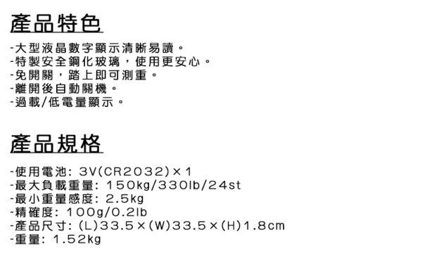▽KINYO 耐嘉 DS-6580 電子體重計/健康秤/智慧操控/智慧體重計/家用電子秤/人體秤/精準秤/體重機