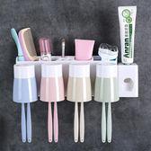 衛生間吸壁式牙刷架壁掛洗漱架牙刷筒牙刷杯牙刷置物架套裝收納架 韓風物語