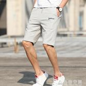 短褲男夏天五分褲寬鬆運動褲夏季休閒褲子韓版薄款沙灘男士大碼褲 造物空間