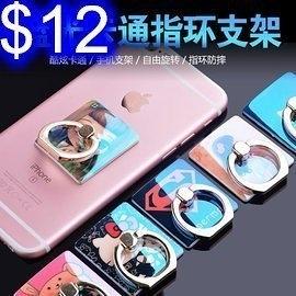 卡通藍光手機指環支架 通用型指環支架 手機支架 平板支架 蘋果三星HTC通用 G-11