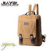 帆布包後背包包 休閒簡約背包 肩/後背兩LBM-80012-CF卡其