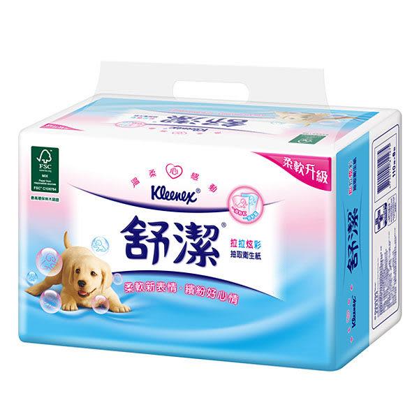 舒潔 拉拉炫彩抽取式衛生紙 110抽8包入【屈臣氏】