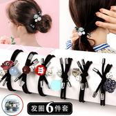 【TT 】韓國髪繩頭繩小清新紮頭髪飾品簡約皮筋 馬尾百搭髪圈頭飾皮圈