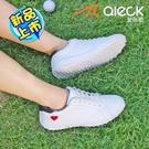 女士高爾夫球鞋防水透氣運動休閑固定釘真皮女鞋