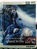 挖寶二手片-X20-088-正版VCD*動畫【攻殼機動隊(7)】-日語發音