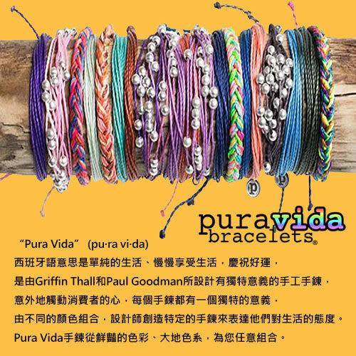 Pura Vida 美國手工MARINA藍綠色系可調式手鍊衝浪海灘防水手繩