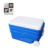 【妙管家】COOLER BOX 拖輪冰桶 80L 可提可拖、輕鬆省力