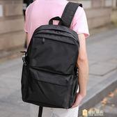 簡約後背包防水牛津布背包中大學生書包時尚青年電腦包潮  全館滿千89折