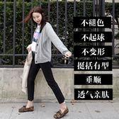 [618好康又一發]新款女西褲九分褲韓版百搭寬鬆西裝褲