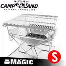 ● 方便好用環保營火架 ● 整體304不鏽鋼材質 ● 灰燼隔熱底板 ● 附收納袋