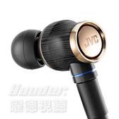 【曜德】JVC HA-FW1800 Wood系列Hi-Res入耳式耳機 木質振膜耳機