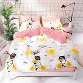 Artis台灣製 - 雙人床包+枕套二入【陽光柳橙】雪紡棉磨毛加工處理 親膚柔軟