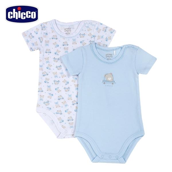 chicco-駕駛小熊-短袖連身衣二入