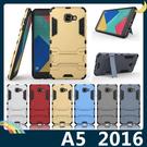 三星 Galaxy A5 2016版 變形盔甲保護套 軟殼 鋼鐵人馬克戰衣 防滑全包帶支架 矽膠套 手機套 手機殼