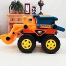 大號挖掘機慣性工程車超大號推土機玩具男孩兒童挖 【七月特惠】