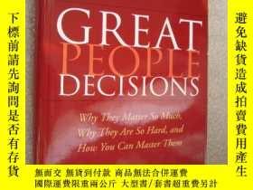 二手書博民逛書店Great罕見People Decisions:why they