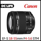 【24期0利率】CANON EF-S 18-55mm F4-5.6 IS STM (平行輸入)-白盒