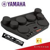 【金聲樂器】YAMAHA DD-75 / DD75 攜帶式電子鼓組 (含踏板)