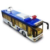玩具汽車模型卡威公安警車巴士合金車模 兒童玩具聲光回力警察公交大巴車模型 全館滿千88折