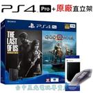 【PS4主機 經典動作組】7218B P...