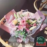 【20張/包】雙面包花紙花束花籃花藝材料歐雅紙鮮花包裝紙【福喜行】