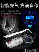 車載吸塵器充氣泵大功率超強吸力家車兩用強力專用汽車吸塵器車用 DF -可卡衣櫃
