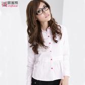 襯衫--柔美俐落感收腰款後扣帶細直條紋長袖襯衫(白.粉S-2L)-H14眼圈熊中大尺碼