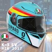 [中壢安信]義大利 AGV K-3 SV K3 SV K3SV 彩繪 MIR 2017 全罩 安全帽 涼感頭套