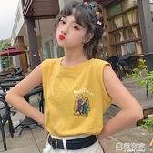 純棉泫雅mschf吊帶背心女夏ins外穿無袖t恤韓版學生寬鬆港味上衣 全館鉅惠
