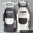 圍裙家用廚房防水防油可愛日系韓版女時尚薄款夏天超薄男工作圍腰 -好家驛站