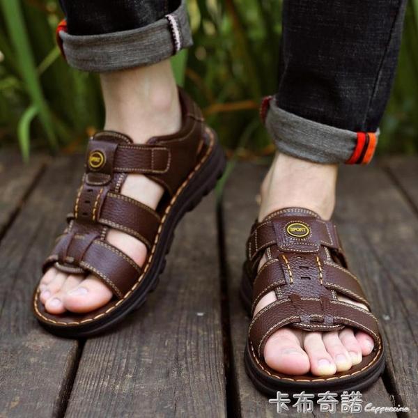 涼鞋男士夏季休閒沙灘鞋男防滑潮流新款中老年爸爸涼拖鞋 卡布奇诺