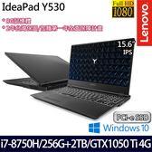 【Lenovo】 Y530 81FV00WRTW 15.6吋i7-8750H六核2TB+256G SSD雙碟GTX1050Ti獨顯電競筆電