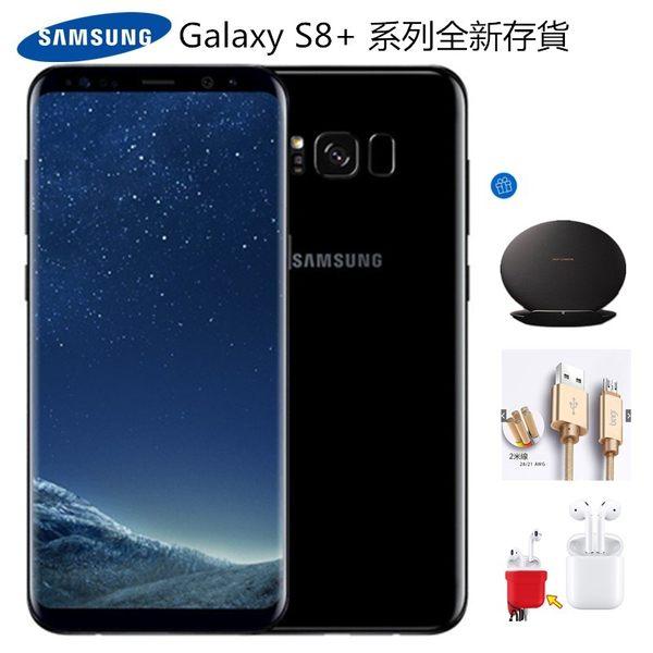 拆封新機 SAMSUNG Galaxy S8(G950Fds雙卡雙待) 4G/64G 防塵防水 完整盒裝 店面現貨