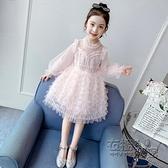 女童公主裙春裝新款洋氣女孩童裝紗裙夏季裙子春秋兒童洋裝 雙十二全館免運