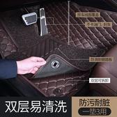新吉利領克腳墊專用領克01全包圍絲圈改裝原廠改裝汽車用品 衣櫥の秘密