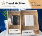 免運【日本三洋電蕊】Trust Active正品原裝 BSMI認證 10250 行李箱造型手機架 行動電源移動電源充電器