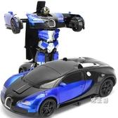 變形汽車 感應遙控金剛機器人遙控車充電動男孩賽車兒童玩具車禮物