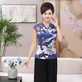 旗袍上衣改良時尚復古短款媽媽裝唐裝復古中式LJ6707『miss洛羽』