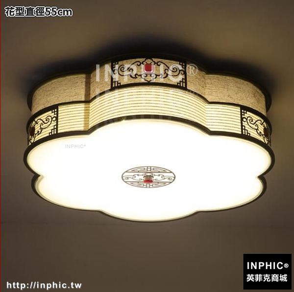 INPHIC-新中式LED臥室吸頂燈仿古中國風鐵藝客廳燈具個性書房酒店餐廳燈-花型直徑55cm_S3081C