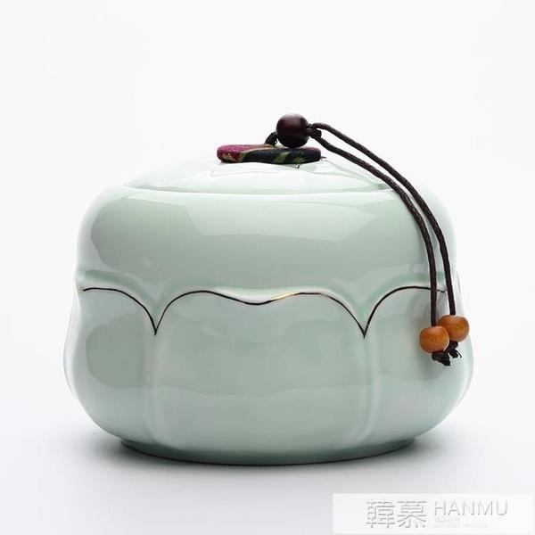 陶瓷茶葉罐密封罐家用存茶罐儲存罐瓷罐綠茶紅茶普洱儲茶罐  母親節特惠
