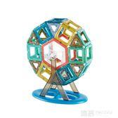 磁力片積木吸鐵石磁性磁鐵1-3-6歲兒童男女孩益智拼裝玩具 韓慕精品