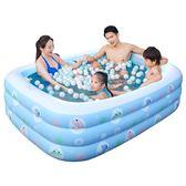寶寶魚嬰兒童充氣游泳池家庭寶寶成人小孩戲水池加厚家用海洋球池igo
