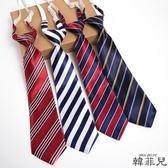 領帶領結 兒童小孩英倫蝴蝶結男童女童小學生中學校服表演領花領結領帶套裝 聖誕節