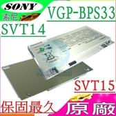 SONY 電池(原廠)- VGP-BPS33,VGPBPS33,SVT14,SVT15,T14,T15,SVT14118CC,SVT14124CXS,VAIO T,索尼電池