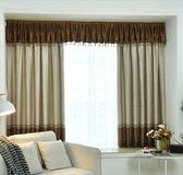 加厚客廳全遮光窗簾布成品純色現代簡約臥室陽台隔熱