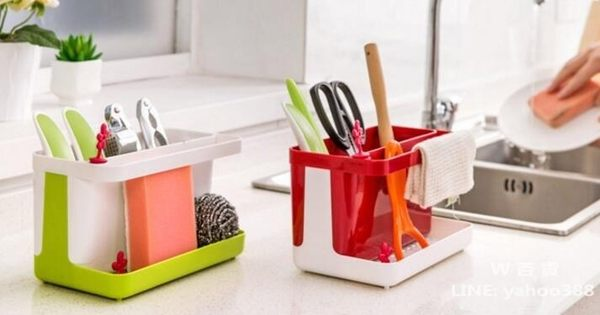 廚房收納架 可放菜瓜布剪刀具