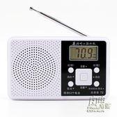 收音機 英語聽力考試專用學生收音機考試用CY 自由角落