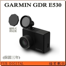 【送32GB】GARMIN GDR E5...