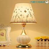 尾牙年貨節檯燈臥室床頭燈婚慶書房裝飾檯燈洛麗的雜貨鋪