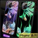 【萌萌噠】iPhone 11 Pro Max 網紅中國風 夜光紫光系列 宮廷風 全包軟邊+藍光玻璃背板 手機殼 外殼